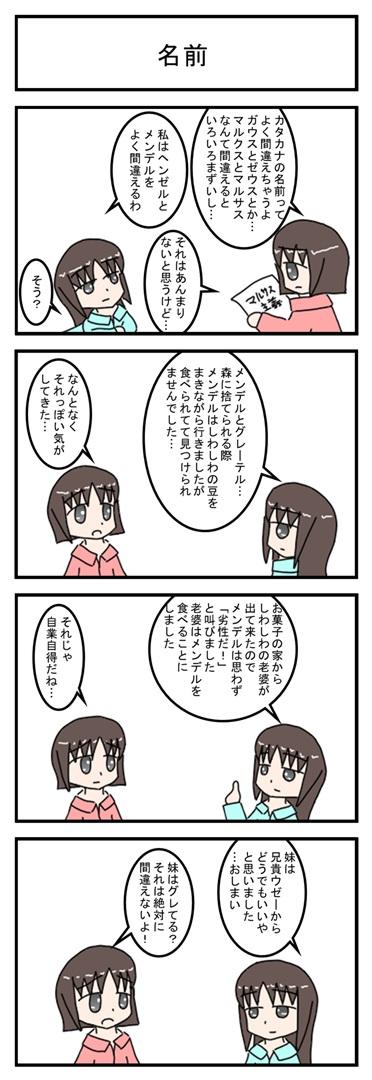 name_001.jpg