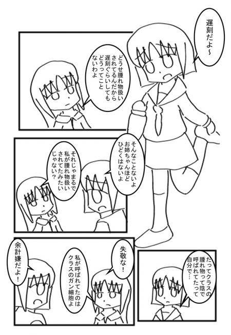nitijo_002.jpg