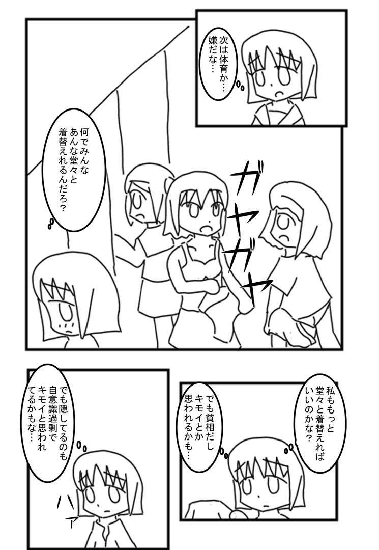 nitijo_jugyo_002.jpg