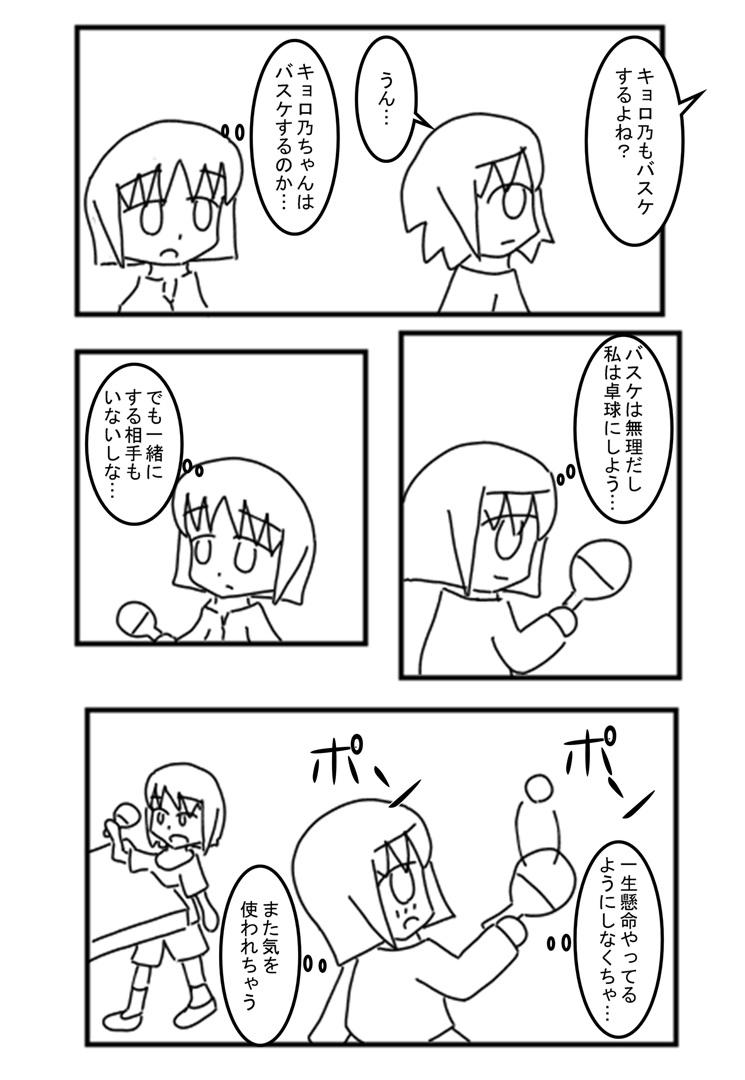 nitijo_jugyo_003.jpg