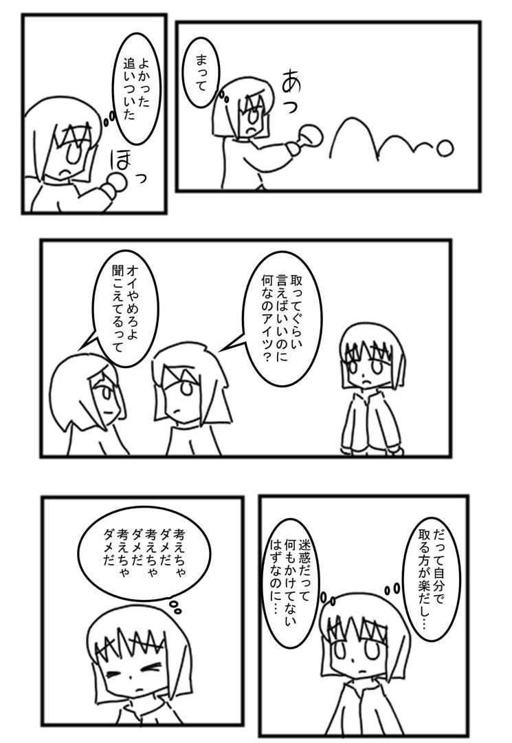 nitijo_jugyo_004.jpg
