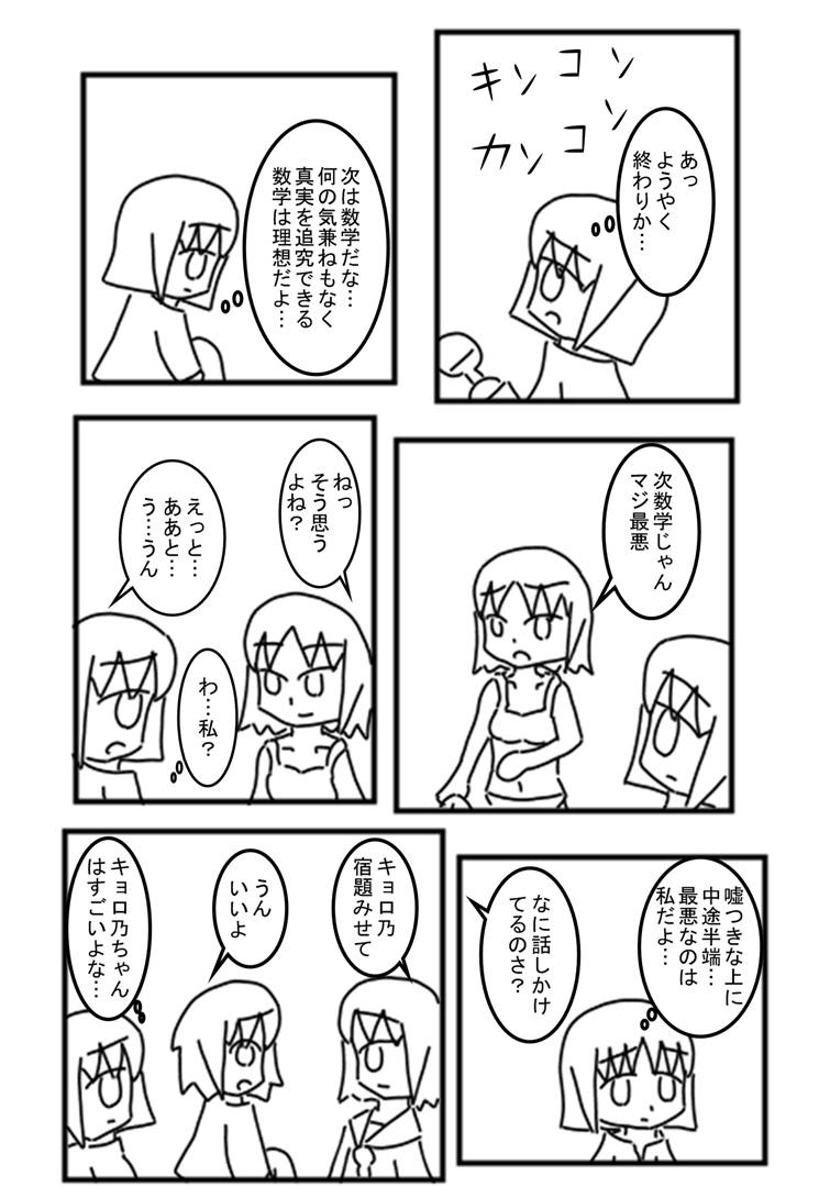 nitijo_jugyo_005.jpg