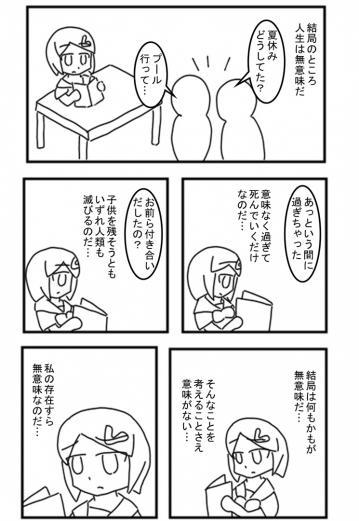nitijo_muimi_001.jpg