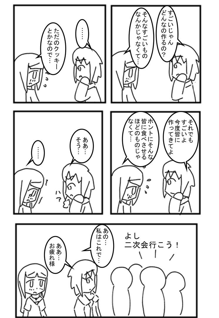 nitijodamena_004.jpg