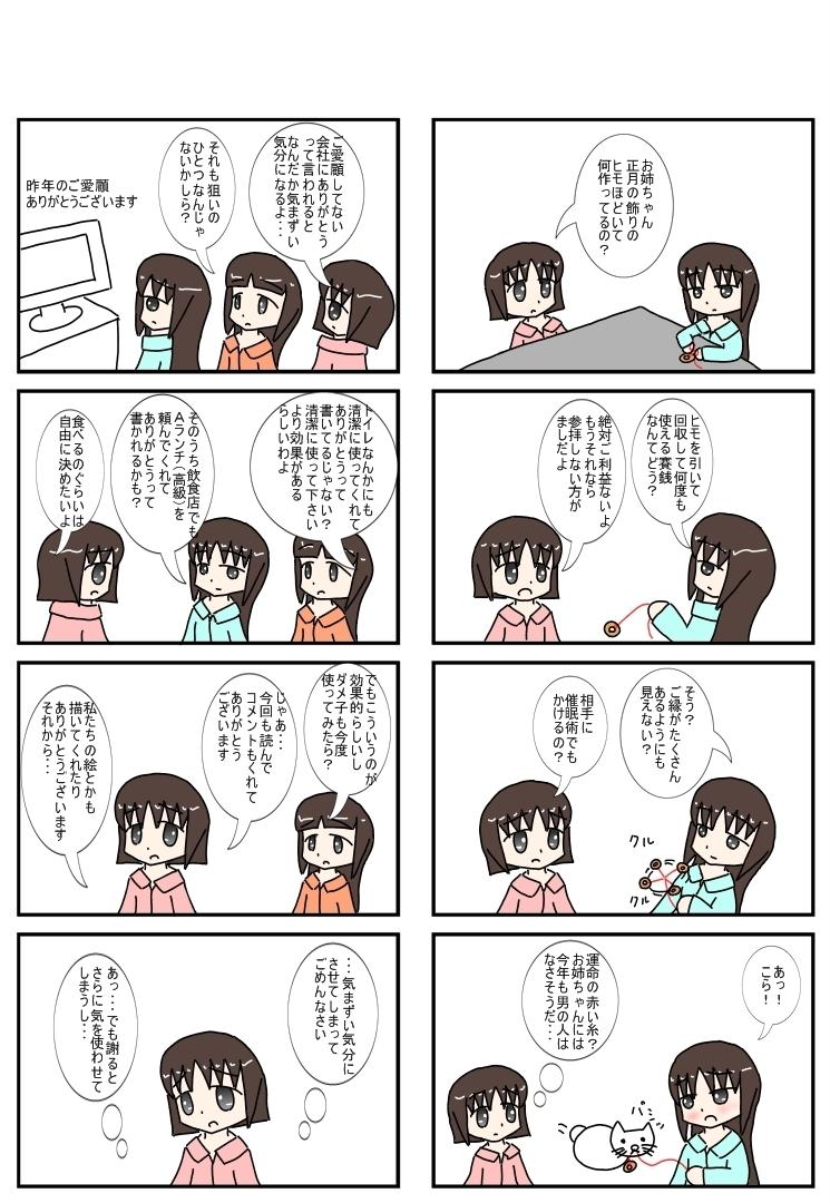 no-7-3.jpg