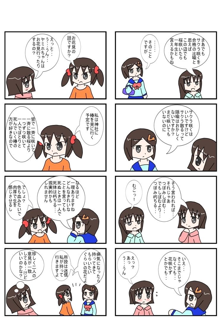 no14-2.jpg
