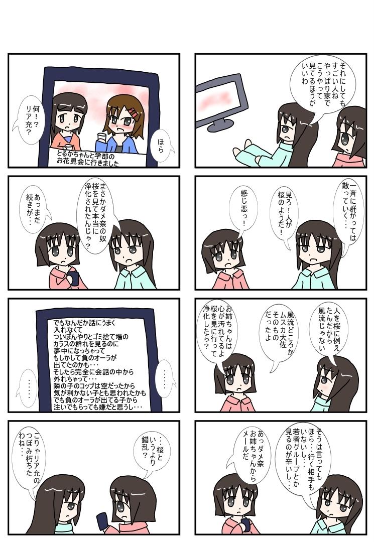 no14-3.jpg