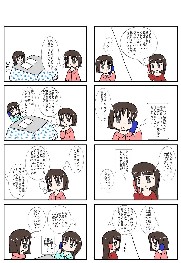 no3-3.jpg