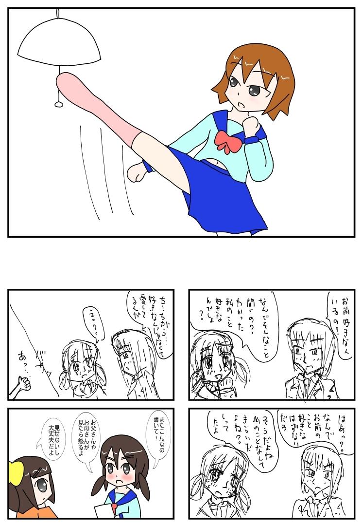 no4-1.jpg