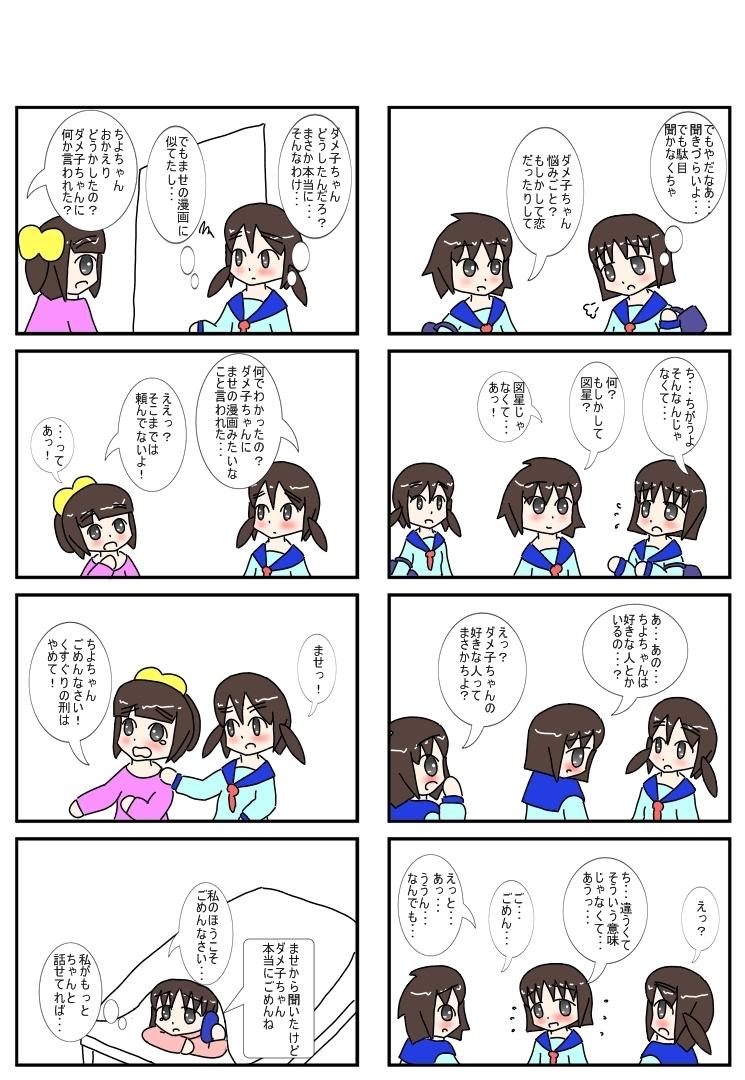 no4-3.jpg
