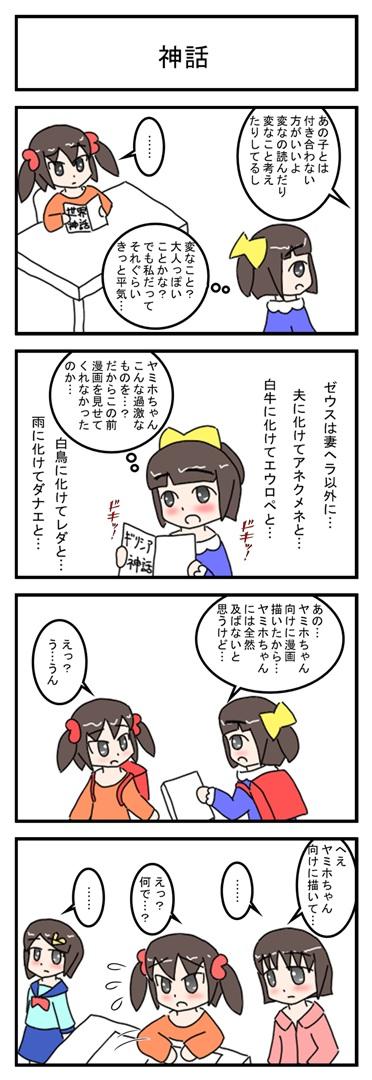 sinwa_001.jpg