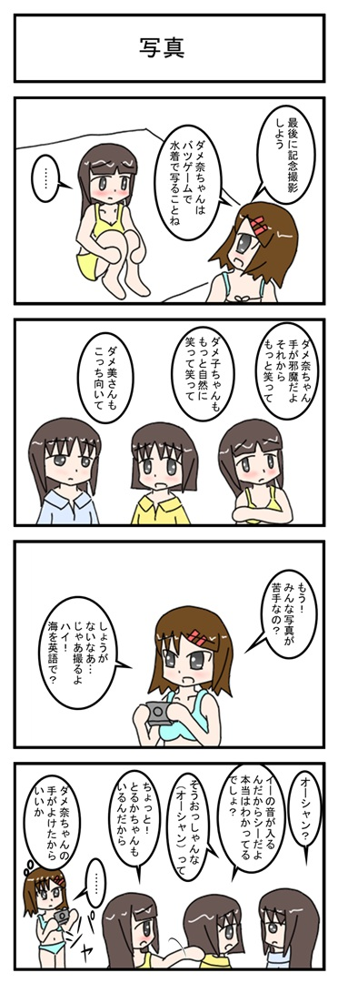 syasinn_001.jpg