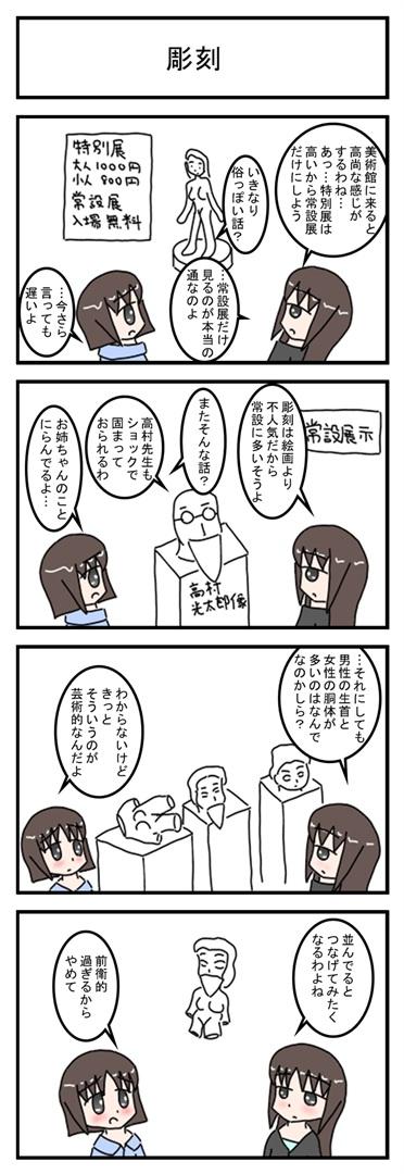 tyokoku_001.jpg