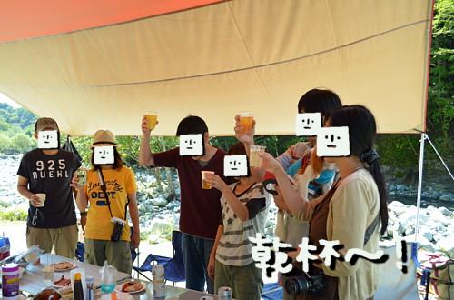 DSC_3430.jpg