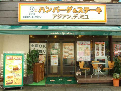 shop4504_5.jpg