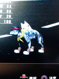 おふざけ狼