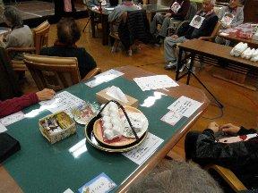 sukiyaki dekita