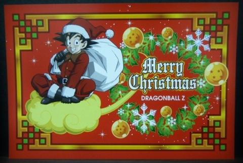 christmasdb002.jpg