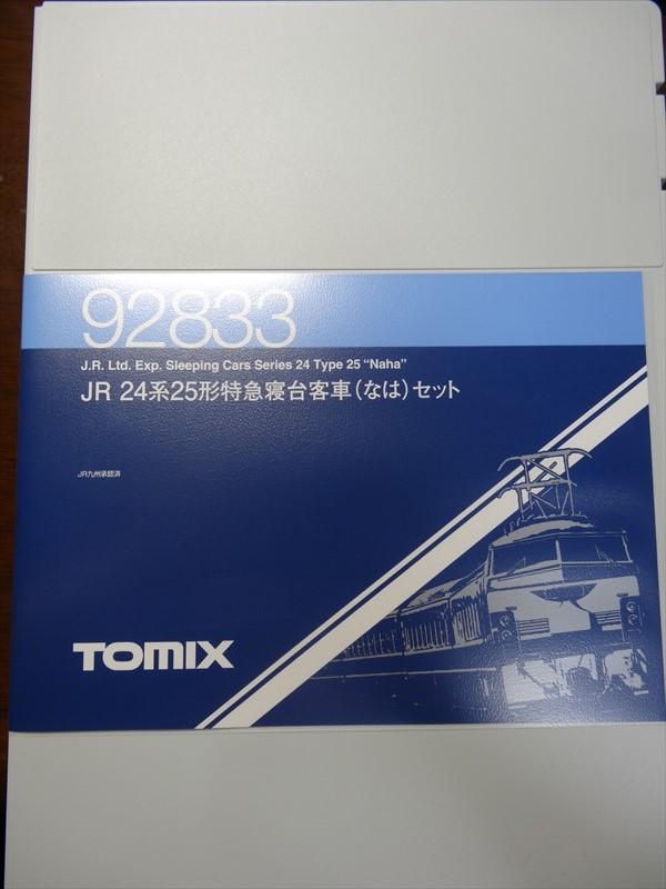 DSC01162_r.jpg