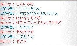 Maple120810_030148.jpg