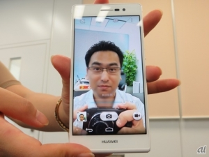 huawei_ascend p7_image