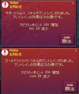 2012052510.jpg