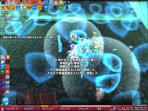 2012060406.jpg