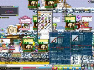 Maple120728_164359.jpg