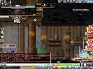 Maple120801_095912.jpg