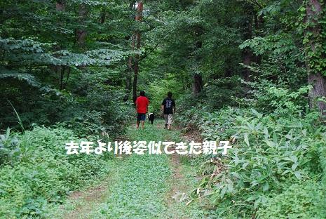 2014814oyako.jpg