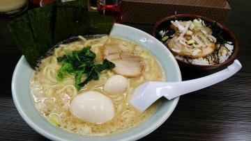 御茶ノ水 魂心家 vol_2