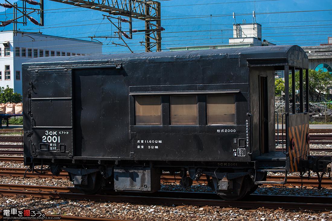 DSC_2251-1.jpg