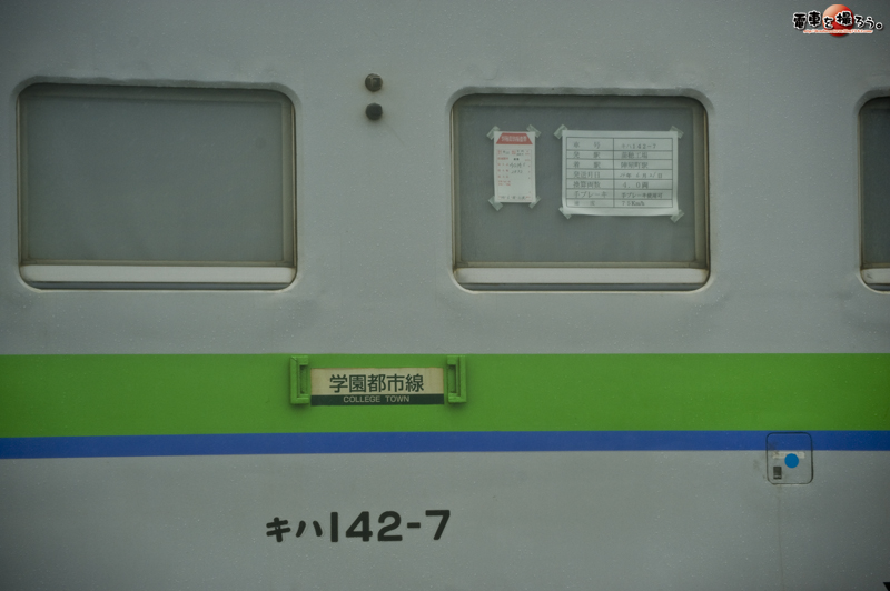 DSC_3971.jpg