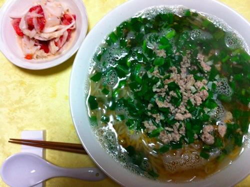 1台湾麺セット