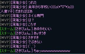 2012y12m26d_003716100.jpg