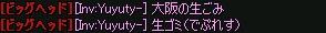 2012y12m26d_060510240.jpg