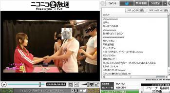 syoko_1.jpg