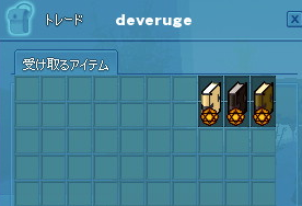 20130121-4.png