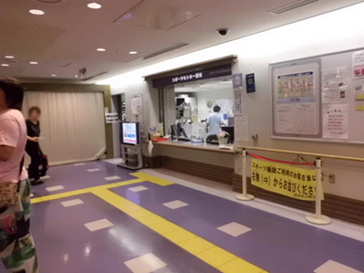 maishima_00.jpg