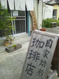 DSC_0441_1.jpg