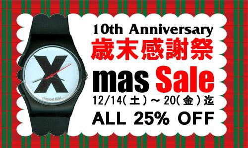 banner-xmas-sale.jpg