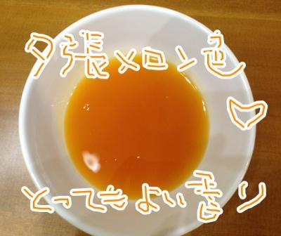 fc2blog_2013033120192138b.jpg