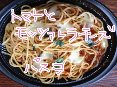 fc2blog_20130401163559670.jpg