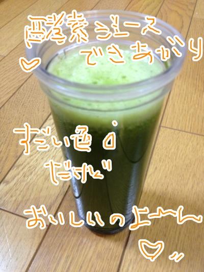 fc2blog_201304021443037a7.jpg