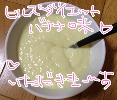 fc2blog_2013040220435364a.jpg