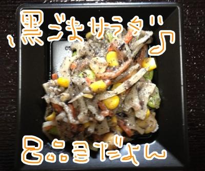 fc2blog_20130405123153e91.jpg