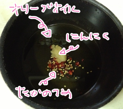 fc2blog_20130411142534f8d.jpg