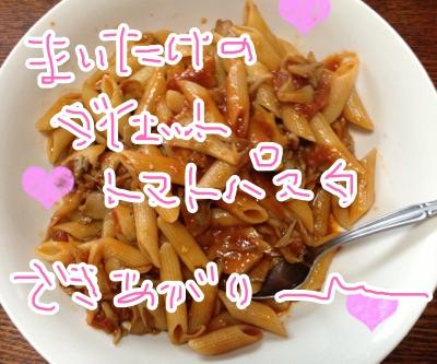 fc2blog_20130411143046c31.jpg