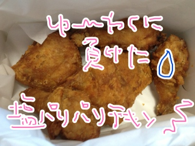 fc2blog_2013041317452984a.jpg