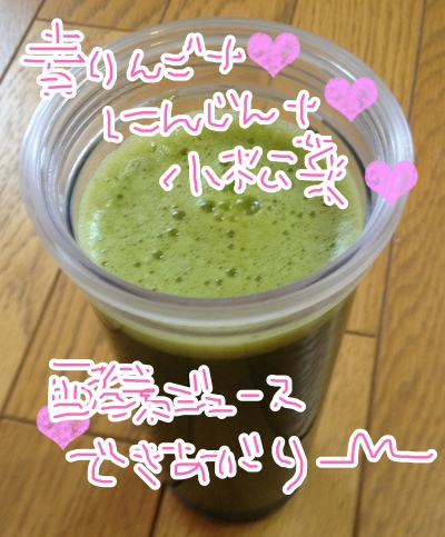 fc2blog_20130413174827b36.jpg